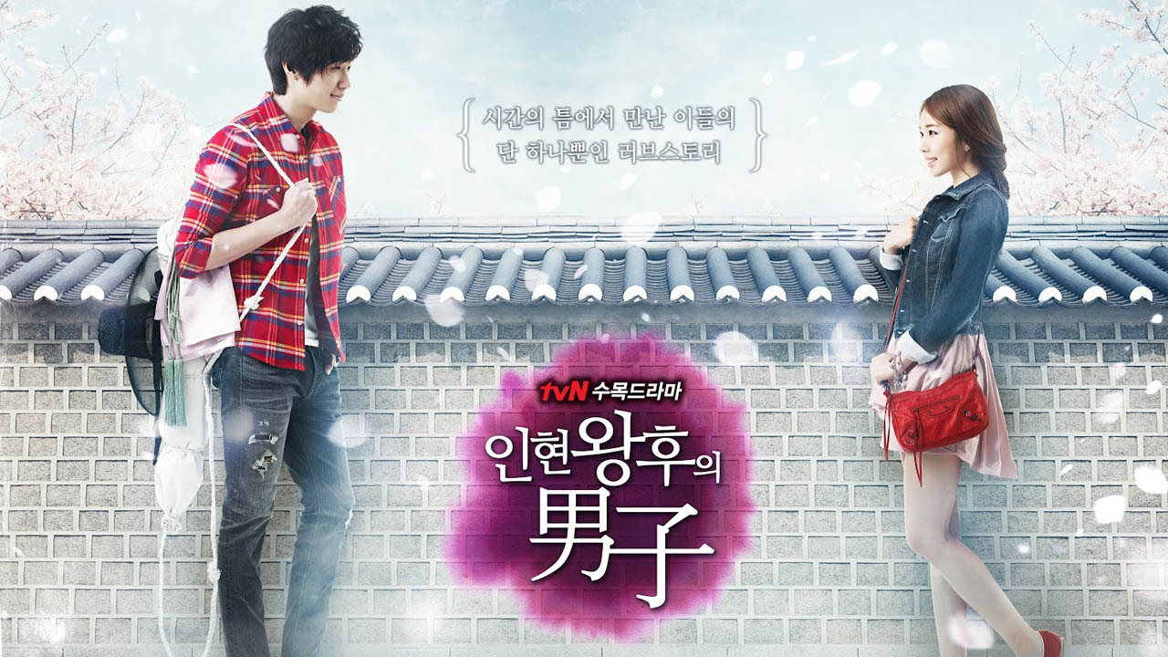 7100 Koleksi Wallpaper Romantic Korea Gratis