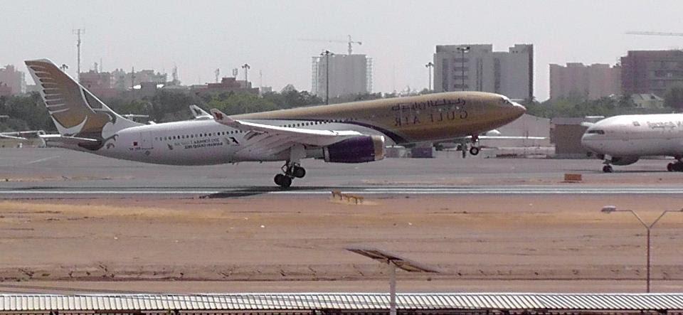 Gulf Air A330 in Khartoum