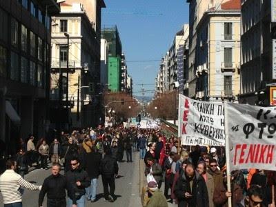 Grécia faz a primeira greve geral do ano