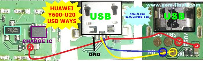 Huawei Y600-U20 Usb Charging Problem Solution Jumper Ways