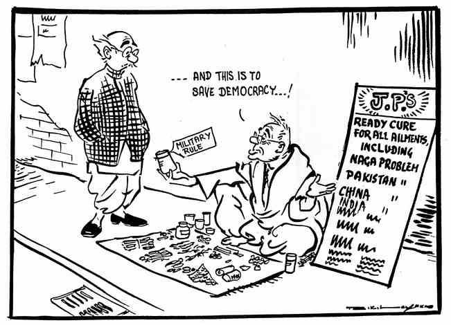 लोकनायक जयप्रकाश नारायण पर लक्ष्मण का कार्टून