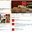 Burger King's Twitter account hacked, made to look like McDonald's