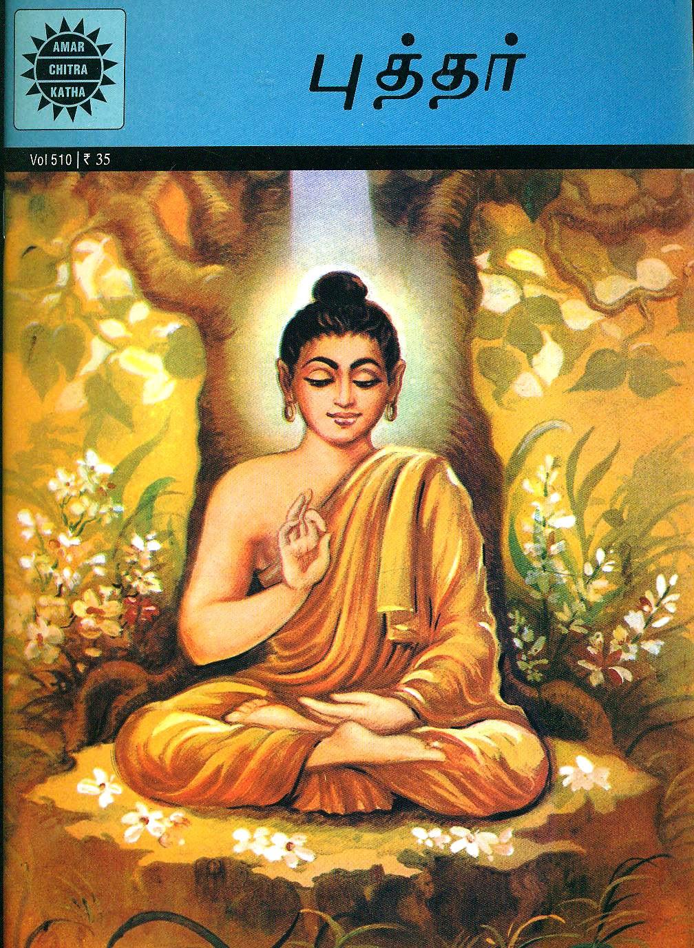 Buddha 510 Tamil
