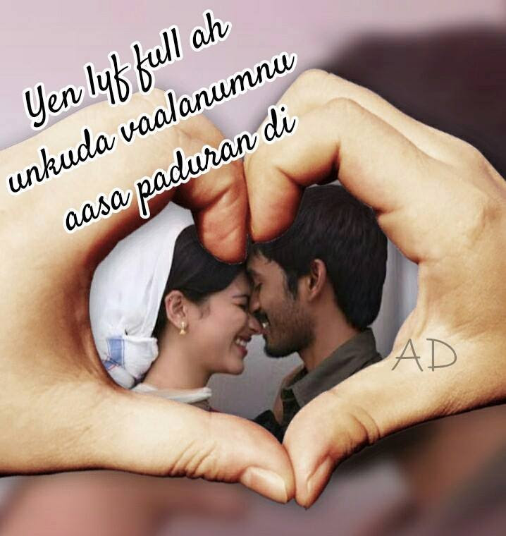 Romantic Quote From 3 Movie Facebook Image Share
