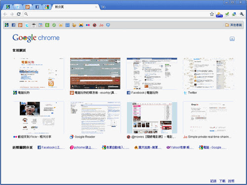 googlechrome tip10-00