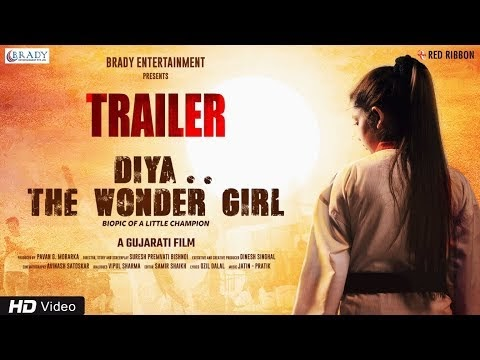 Diya The Wonder Girl Trailer