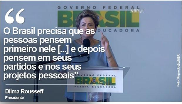 """Trecho da fala de Dilma no Maranhão (""""Brasil precisa de gente que pense primeiro nele"""") (Foto: Reprodução/NBR)"""