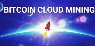 5 Best Legit Bitcoin Cloud Mining Sites 2019