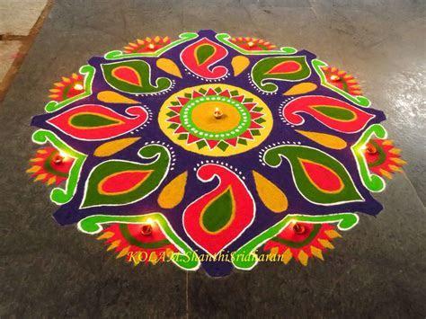 Paisley   Paisley designs   Rangoli designs diwali