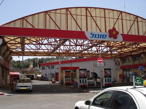 Fuel station in Talpiot