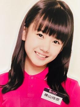 Yokoyama Reina-773680