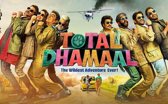 total dhamaal full movie download \\ how to download total dhamaal full movie hd \\ new bollywood hindi movie download