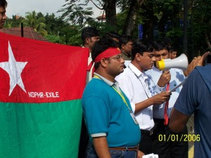 photo of demonstrate by NDPHR with 15 activists