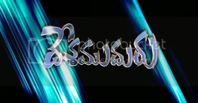 http://i347.photobucket.com/albums/p464/blogspot_images1/Desamuduru/PDVD_000.jpg