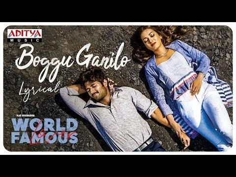 Boggu ganilo song lyrics – World Famous Lover(2020)