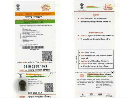 #Aadhaar mandatory for #DeathCertificates, will take effect on October 1 http://www.oneindia.com/india...