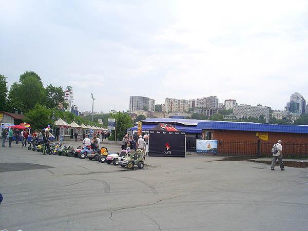 Viewing of Vladivostok from Nabka