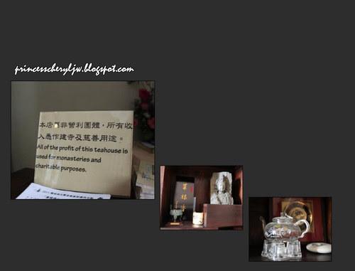 Water Drop Tea House 滴水坊 16
