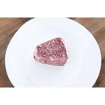 Miyazakigyu Wagyu Top Sirloin Steak Medallion 6-8 oz
