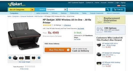 Is Flipkart really serious about customer feedback?