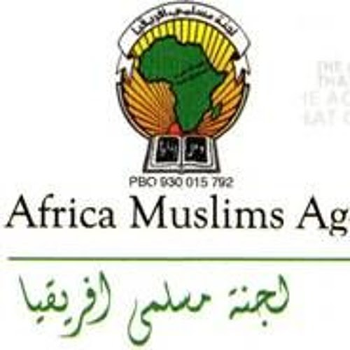 AMA Advert by Africa Muslims Agency