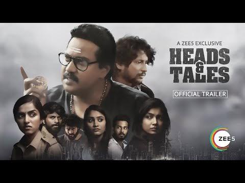 Heads & Tales Telugu Movie Trailer