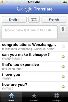 Google Translate App for iPhone, iPod Touch and iPad | Downloads