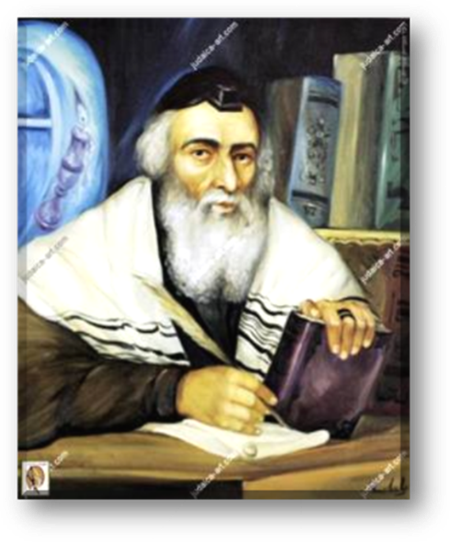 Jewish Rabbi Eliyahu - Vilna Gaon