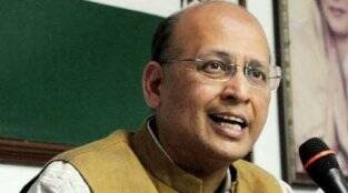 As state BJP leaders appear on posters, Congress says Narendra Modi, Amit Shah are 'retreating'