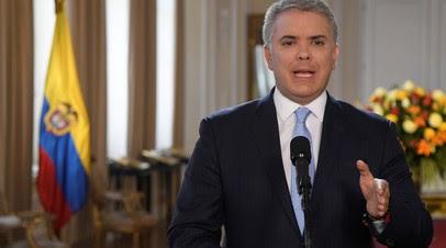 Президент Колумбии согласился изменить налоговую реформу после массовых протестов