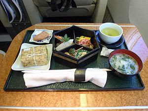 """Airline Meals of Japan Air Lines """"Domesti..."""