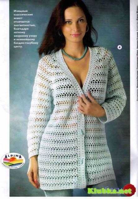 Classic openwork crochet jacket