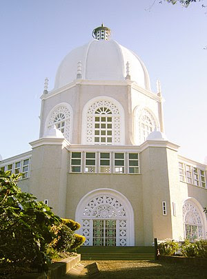 Bahá'í House of Worship, Sydney, Australia.