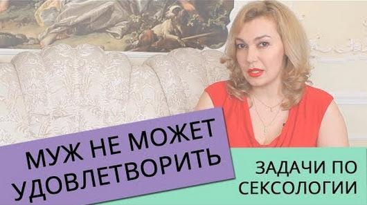 Как удовлетворить жену фото, смотреть порно фильмы с русским переводом