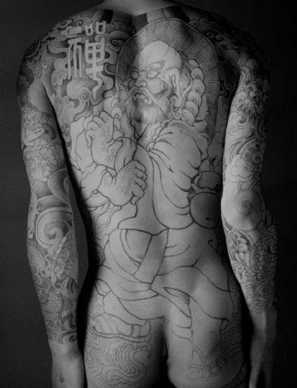 Gao Yuan: Japanese Yakuza Tattoo - Zen #1, 1991