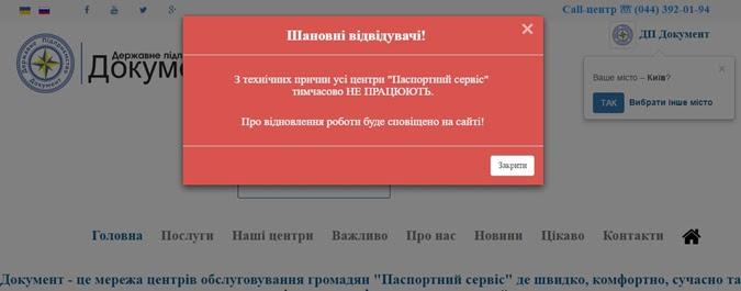 http://ki.ill.in.ua/a/675x0/24257764.jpg?t=636271118510002810