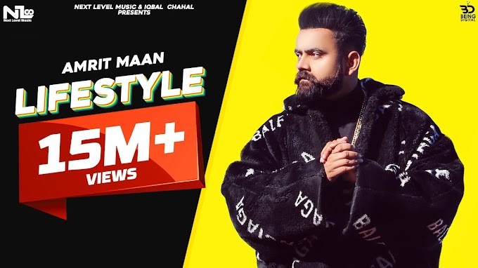 Lifestyle Lyrics-Amrit Maan Ft Gurlej Akhtar- Latest Punjabi Songs 2020