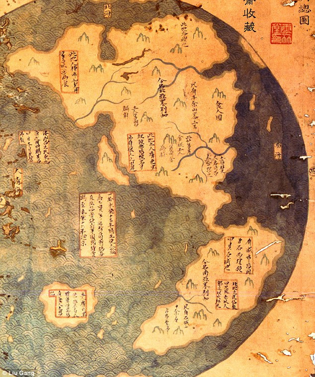 Map of the World? It is claimed that this is an eighth century copy of the map Admiral Zheng He made in 1418. The map clearly shows the new world (left half) - more than 70 years before Columbus discovered it