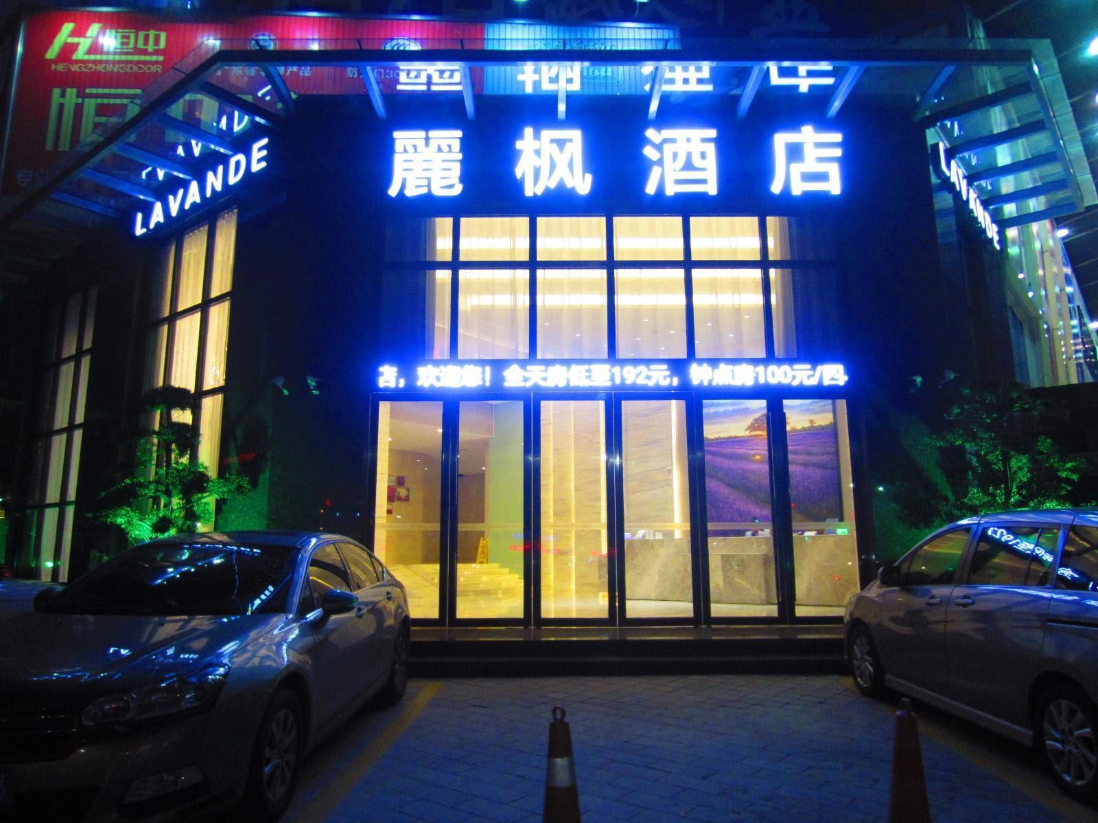 Lavande Hotel Lianjiang Avenue Telecom Building Reviews