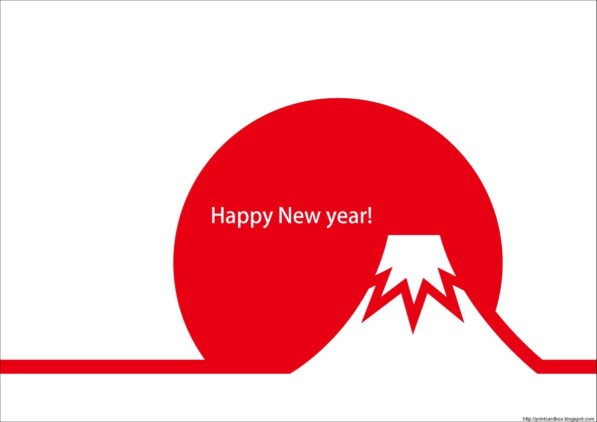 カードboxデザイン2年賀状デザイン富士山イラスト
