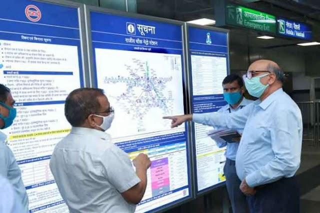 जल्द शुरू हो सकता मेट्रो का संचालन! DMRC प्रमुख ने राजीव चौक मेट्रो स्टेशन का किया मुआयना