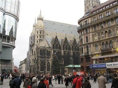 Вена,Собор святого Стефана