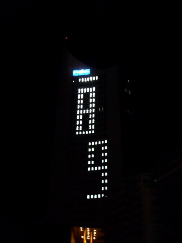 The MDR building with lights left on to celebrate 20 years