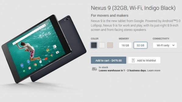 رسميا.. غوغل تطرح نيكسوس 9 للبيع عبر متجرها الإلكتروني
