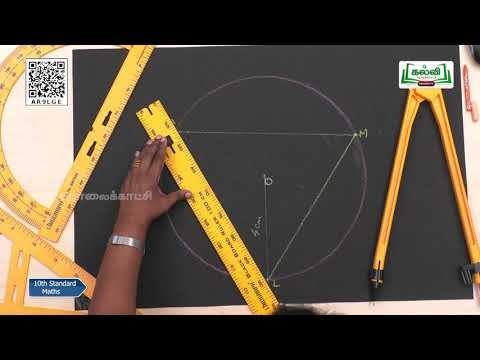 10th Maths Circle of Tangents Construction of a tangent to a circle Unit 4 Kalvi TV