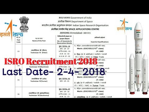 ISRO recruitment 2018 for Technician B ITI Students