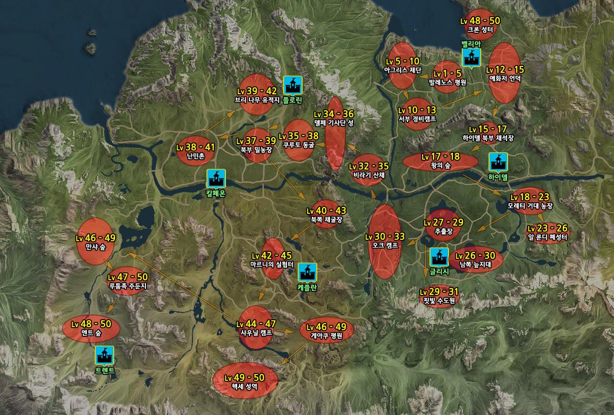 bdo karte Black Desert Online Karte | Karte