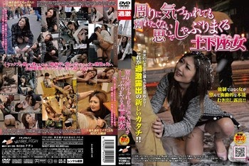 NHDT-956 Prostrate Woman Sucking Spree In The Notice Even If I Do Not Want To Leave Around