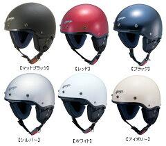 【取寄品】【ホンダヘルメット】【Honda】【ホンダ】ヘルメット/JJ1 ビズビー