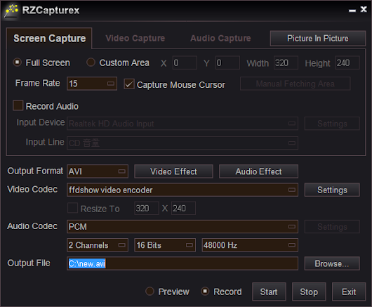 Easy to capture screen videos, camera videos, audios.